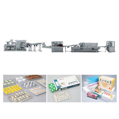 High-speed blister packing Machine, flow packing, cartoning packing, cellophone overwrapping production line
